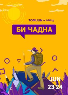 Tomujin - Tomujin