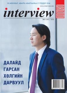 Interview №01