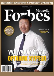 Forbes 2018 оны 6 сар