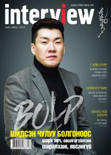 Interview #4