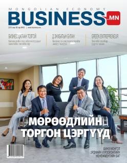 Бизнес Медиа - Business.mn #09