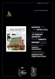 Property Media-Kit