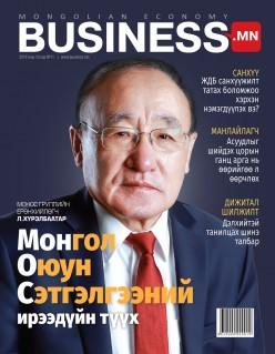 Бизнес Медиа - Business.mn #11