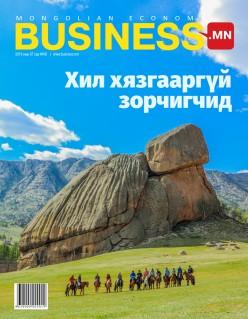 Бизнес Медиа - Business.mn #08