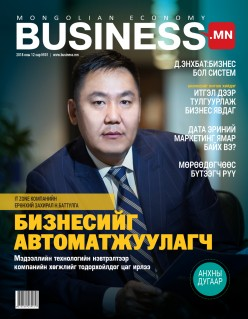 Business.mn #01