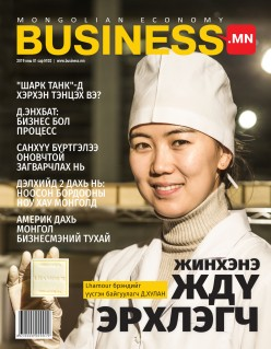 Business.mn #02