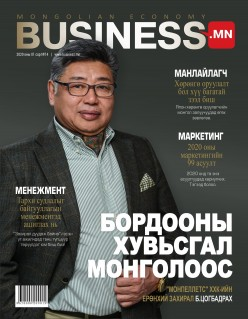 Business.mn #14