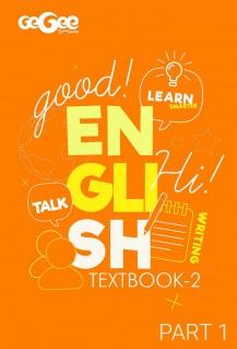 Гэгээ - English 2 - About a boy - Part 1
