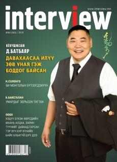 Интервью Сплендо ХХК - Interview №3