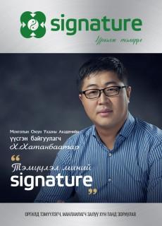 Signature #5