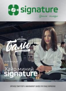 Signature #6