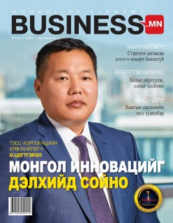 Business.mn #12