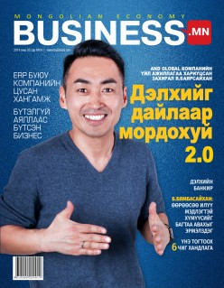 Business.mn #04