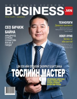 Business.mn #13