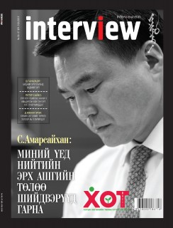 Интервью Сплендо ХХК - Interveiw №9