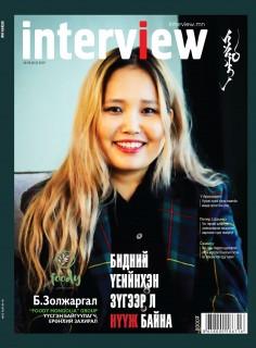 Интервью Сплендо ХХК - Interveiw №11