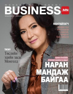 Business.mn #16