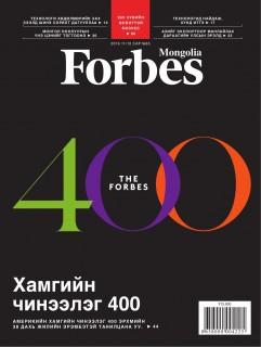 Forbes 2019 оны 11/12 сар