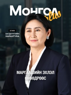 Монгол Plus #10 Зочин Нарантуяа