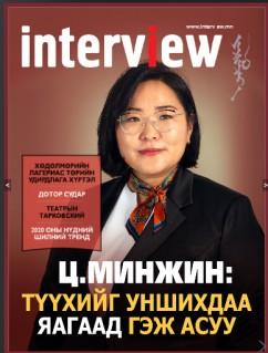 Интервью Сплендо ХХК - Interview #19, 20