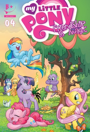Friendship is magic #4 (My little pony)