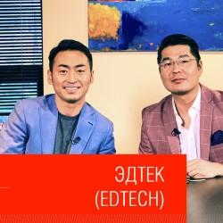 Syndicate Talk - Exclusive #9. Эдтек (EdTech)