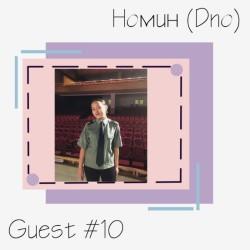 """S0 E10 """"Hezee hoino ni... cover""""   with. Dno"""
