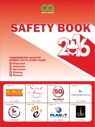 Safety book 2016
